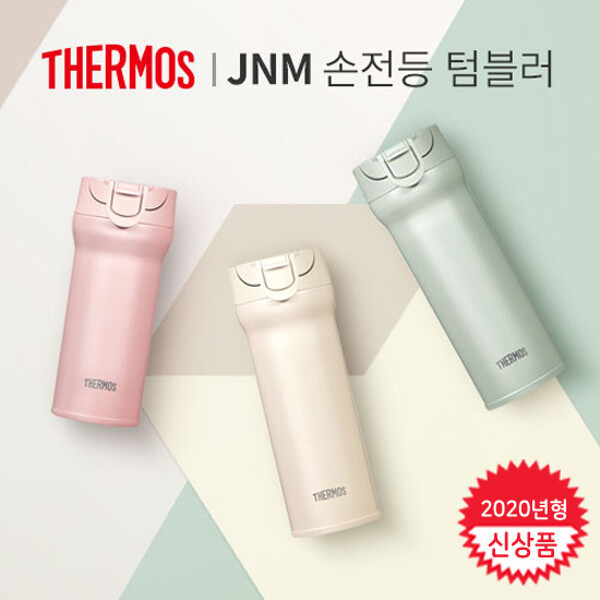 (현대Hmall) 세정제증정 써모스 보온병보냉병 머그형 텀블러 JNM-481K 0.48L 상품이미지