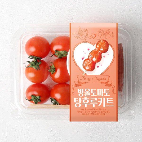 과일연가  방울토마토 탕후루 만들기 1세트 상품이미지