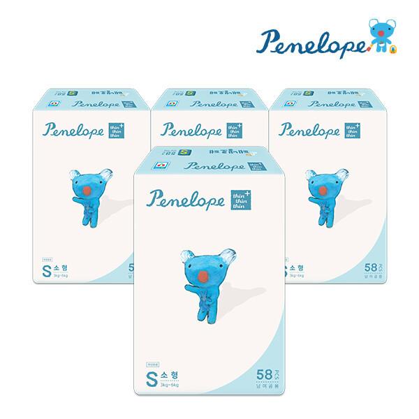 페넬로페 씬씬씬 플러스 밴드기저귀 소형 58매x4팩 (공용) 상품이미지