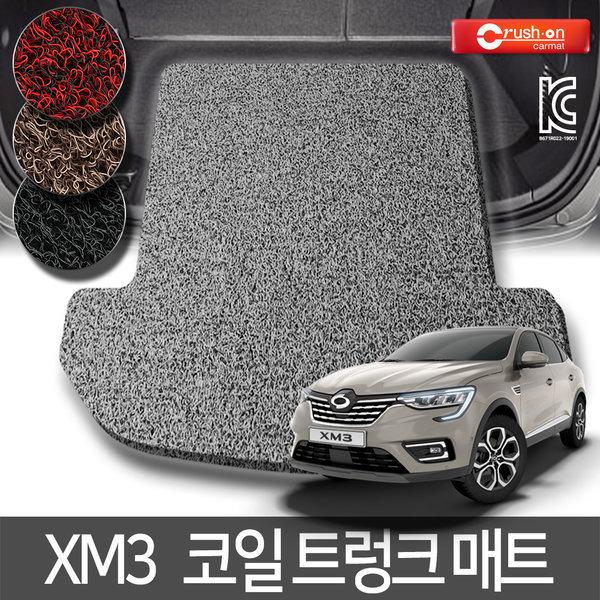 삼성 XM3 트렁크 코일매트 카매트 20년~ 상품이미지