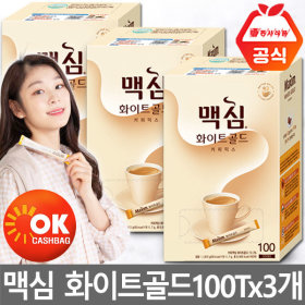 맥심 화이트골드 커피믹스/커피 320T+증정/쿠폰29830원