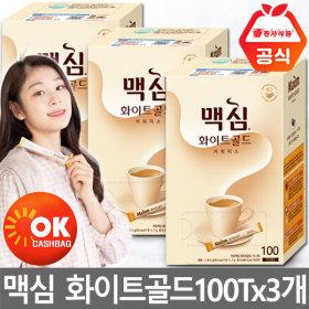 맥심 화이트골드 커피믹스/커피 100Tx3개 총300T :맥심