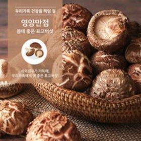 야과몰 향이좋고 씹는맛이 풍부한 표고버섯(수입) 4kg
