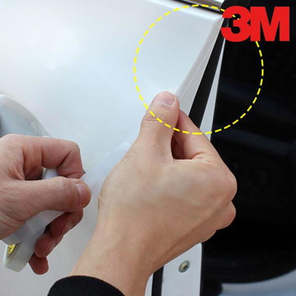 3M  PPF 투명 도어엣지 보호필름 5M (10mm x 5M) 상품이미지
