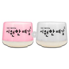 아이스홀더 캔맥주 소주 음료 쿨보틀 2개 블루에메랄드