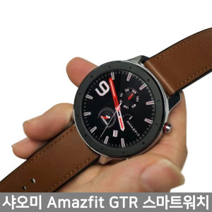 AMAZFIT GTR 스마트워치 47mm글로벌버전 스테인리스