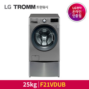 LG 트롬 F21VDUM 트윈워시 25KG (주)삼정