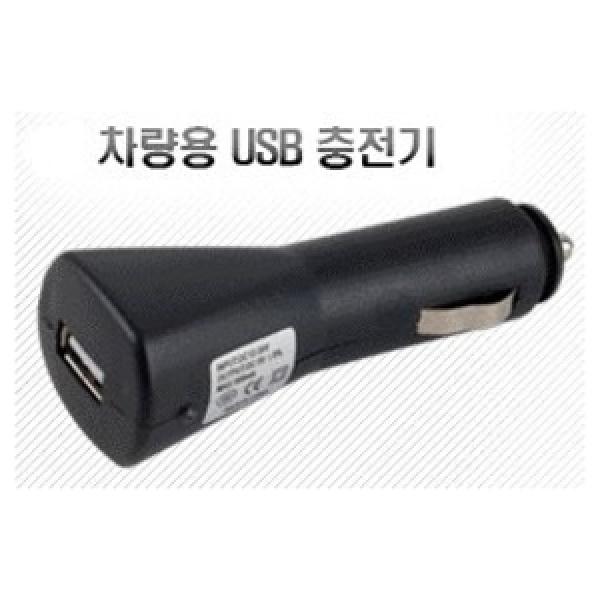 자동차USB충전기 USB시거잭충전기 차량USB충전기 USB다용도충전 디카 핸드폰 MP3 캠코더 카메라 차량용USB 상품이미지