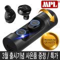 블루투스5.0 한국어 보조배터리 20시간 오토 페어링