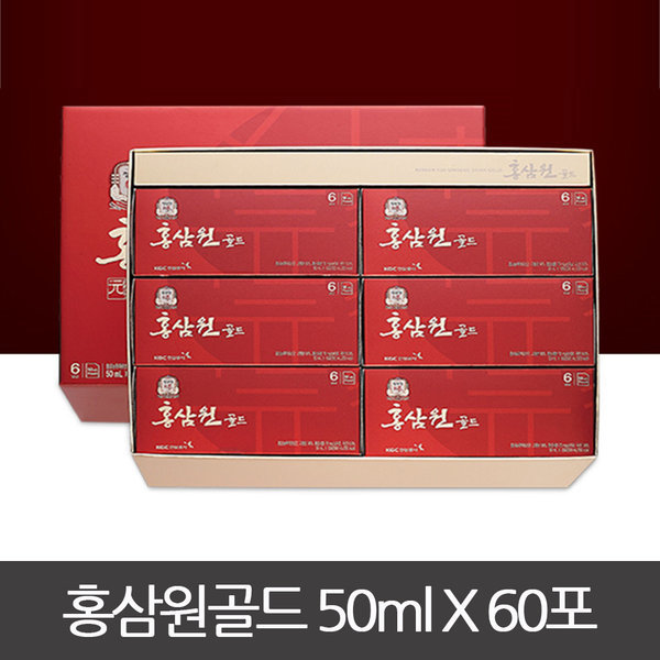 정관장 홍삼원 골드 50ml 60포 6년근 홍삼 엑기스 상품이미지