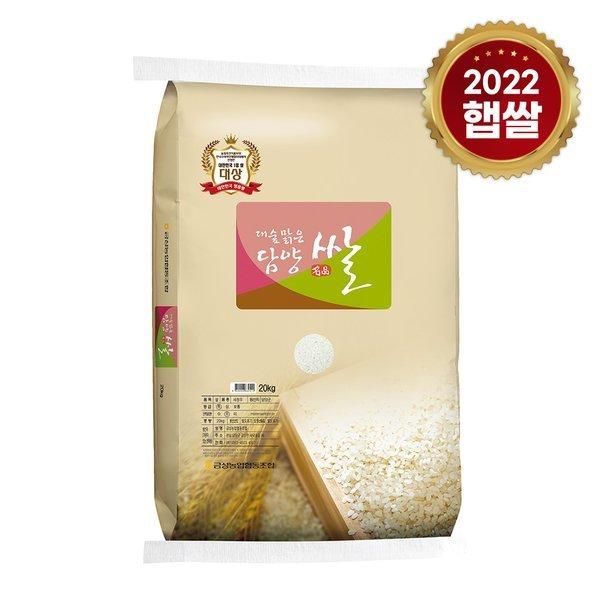 담양농협  20년산 대숲맑은담양쌀 20kg/새청무/특등급/당일도정 상품이미지