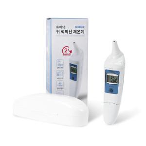 [휴비딕]1체온계특가 HET-1000 토미오리지날 체온계 HET-2000