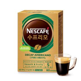 수프리모 디카페인 80T/커피믹스/커피
