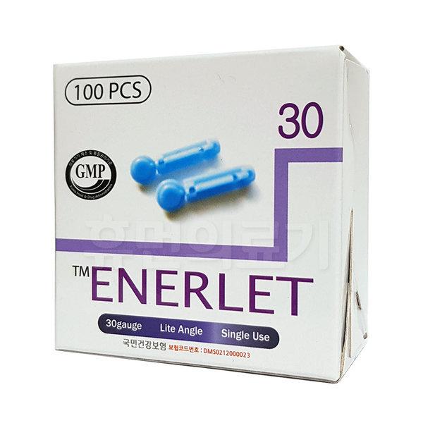 ENERLET 채혈침 100P (혈당계바늘/혈당계침/채혈바늘) 상품이미지