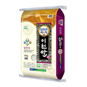 [임금님표]이천남부농협 임금님표 이천쌀 참결미10kg 특등급