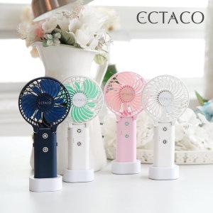대용량 보조배터리 휴대용 핸디 선풍기 엑타코4400