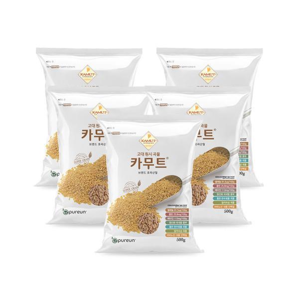 고대곡물 카무트 (500gX5봉) 상품이미지