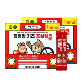KING HONG ZZANG Kids Red Ginseng Jelly Strawberry Flavor 20g x 30 Sticks 2 Boxes