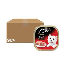 시저 쇠고기 100g x96개(1박스)