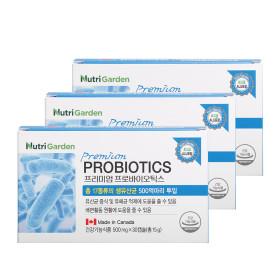 프로바이오틱스 17종 생유산균 500억 유산균 3박스