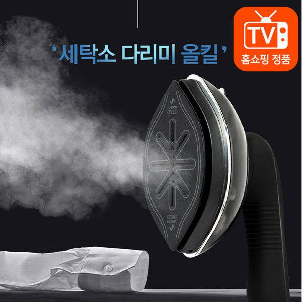 스팀다리미 블랙/미니 다리미 핸디형 옷가게 강력분사 상품이미지