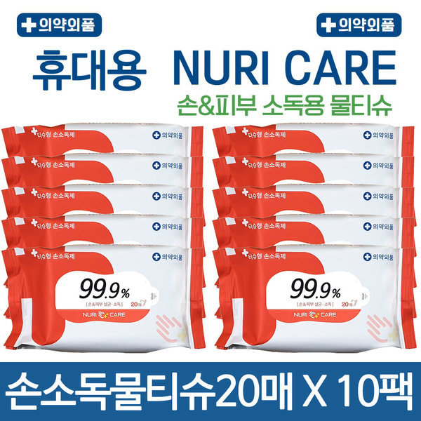 제균 살균 세정 손소독제 손소독티슈 20매 X 10팩 상품이미지