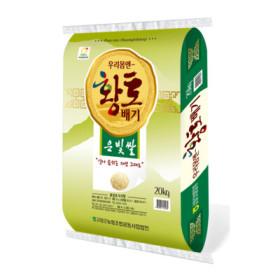 깜짝특가  황토배기은빛쌀 20KG