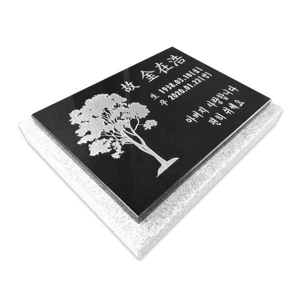 평비석 기념비 표지석 묘비석 성묘 장례 가족묘 상품이미지