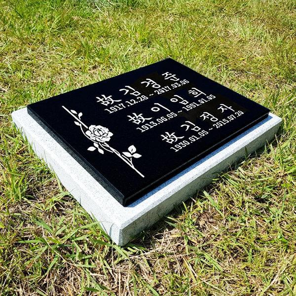 평평한비석 기념비 표지석 묘비석 성묘 장례 가족묘 상품이미지