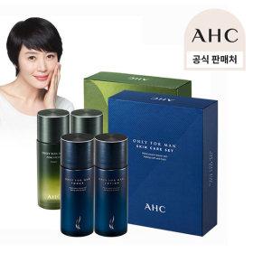 AHC 온리포맨 옴므화장품 2세트