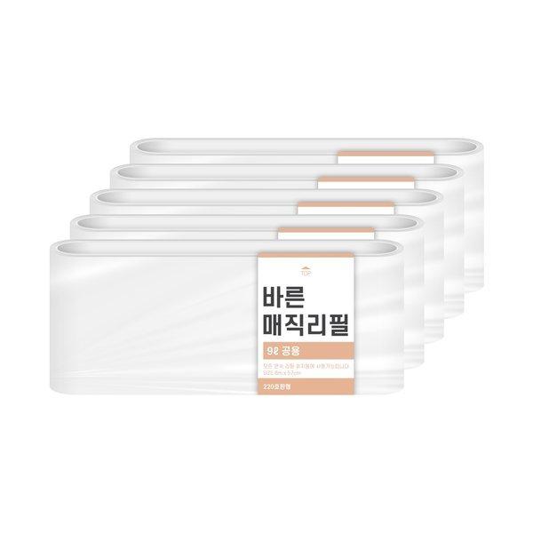 바른 바른 매직리필 9L(220)용 연속비닐(매직캔 호환) 5개 상품이미지
