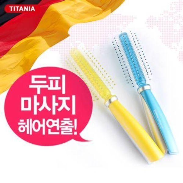 갤러리아   공식수입사 정품 컬러 드라이 브러쉬-부드러운 소재로 쿠션효 상품이미지