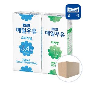 매일 멸균우유 오리지널 200ml 24팩+저지방1% 24팩