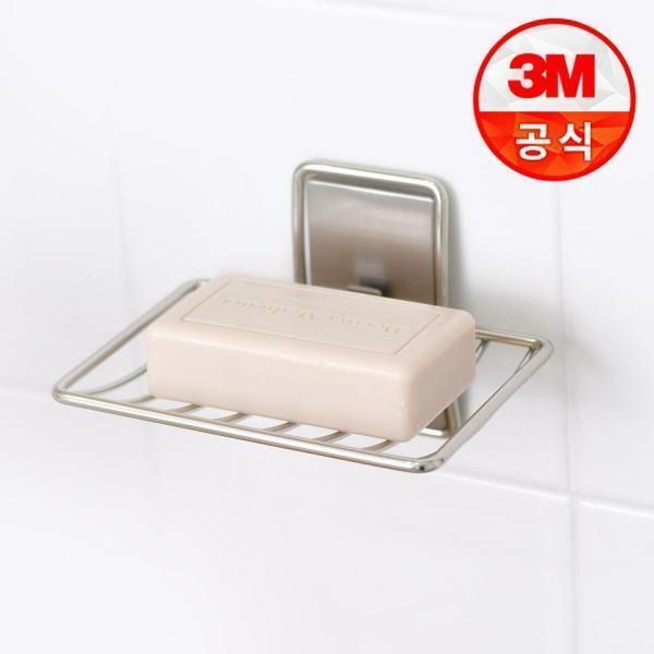 3M 코맨드 메탈 비누케이스 욕실인테리어/받침대 상품이미지