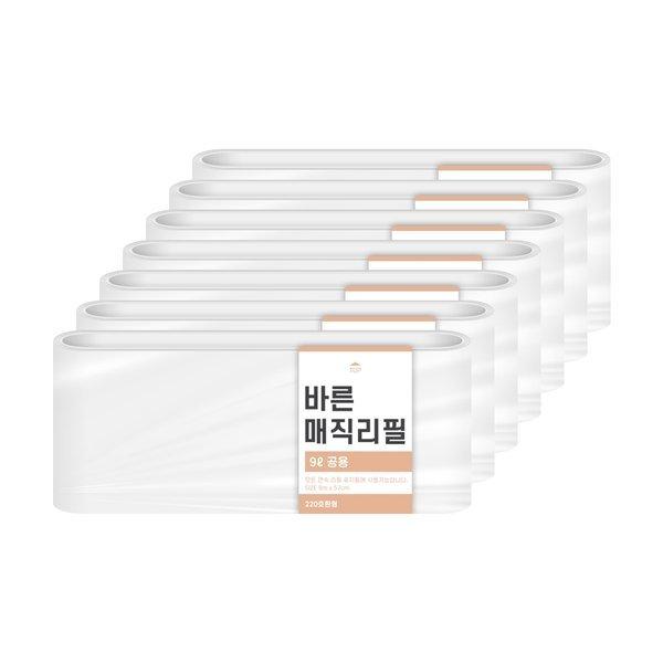 바른 바른 매직리필 9L(220)용 연속비닐(매직캔 호환) 7개 상품이미지