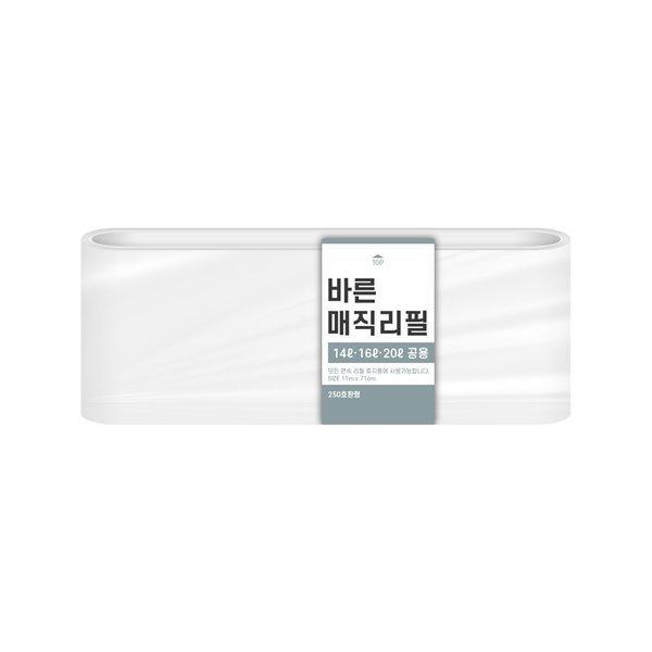 바른 바른 매직리필 14L 16L 20L(250)용 연속비닐(매직캔 호환) 상품이미지