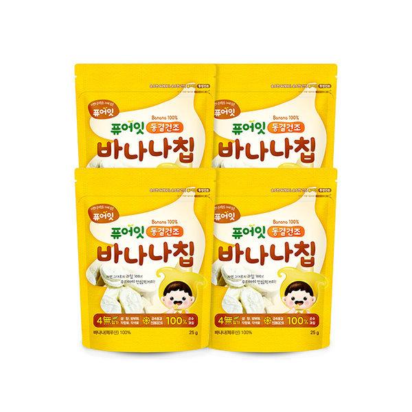 동결건조 과일칩 바나나칩 25g x 4봉 스마일배송 상품이미지