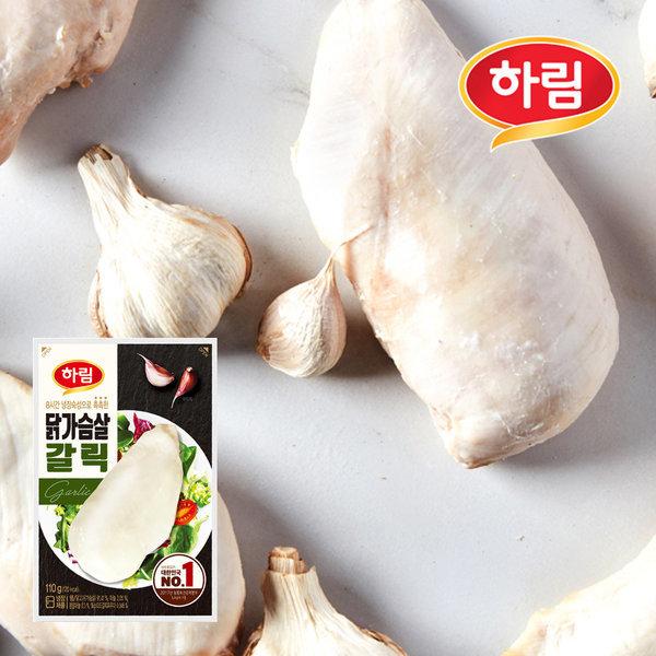 닭가슴살 갈릭 110gx20봉 간편담백한 훈제 닭가슴살 상품이미지