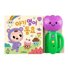튤립사운드북 아기영어동요 사운드북