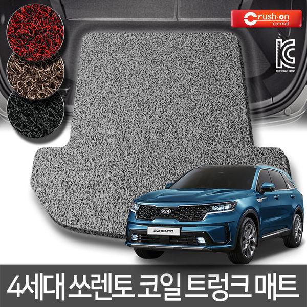 쏘렌토 4세대 트렁크 코일매트 카매트 20년~ 상품이미지