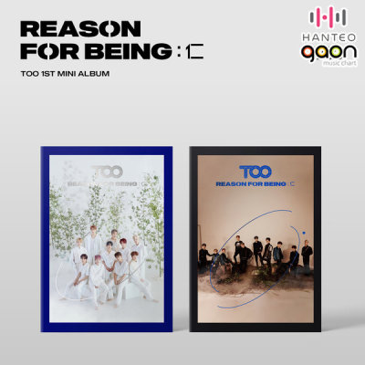 (Version Selection) TOO - 1st MINI ALBUM REASON FOR BEING :IN
