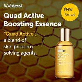By Wishtrend/ Quad Active Boosting Essence