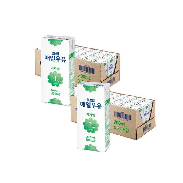 매일 멸균우유 저지방 1프로 200ML 48팩 무배 상품이미지