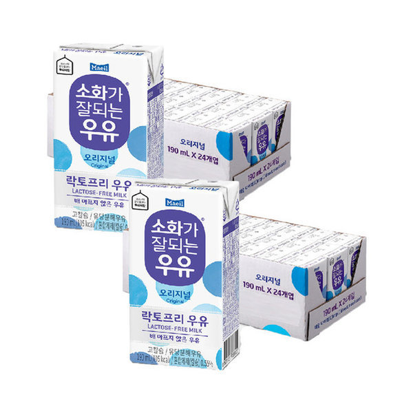 매일 소화가잘되는우유 멸균 190ML 48팩 상품이미지