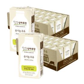 상하목장 멸균우유 190ML 48팩 무배