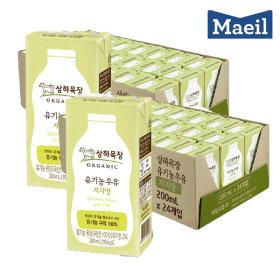 상하목장 저지방 멸균우유 200ML 48팩 무배