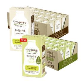 상하 멸균우유 190ml 24팩 +저지방우유 200ML 24팩