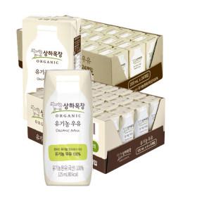 상하 유기농 멸균우유 190ml 24팩 +125ml 24팩