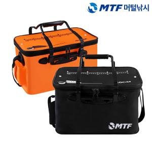 MTF 베테랑 다용도 보조가방 밑밥통 블랙 36cm 오렌지