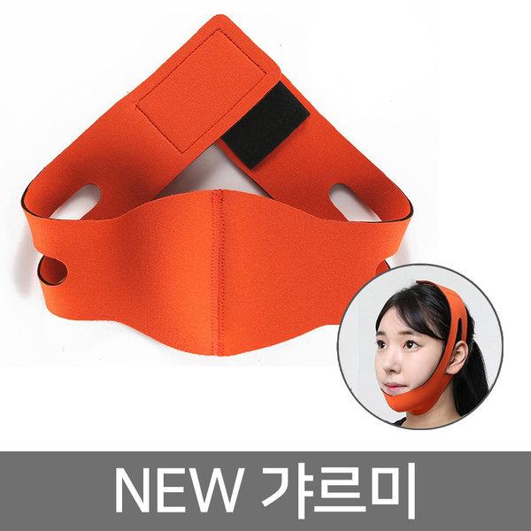 NEW 갸르미 오렌지 얼굴 안면 볼살 빼기 윤곽 테이프 상품이미지
